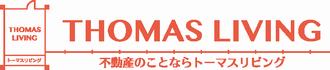 トーマスリビング「北九州エリアの賃貸、お部屋探しの検索サイト」